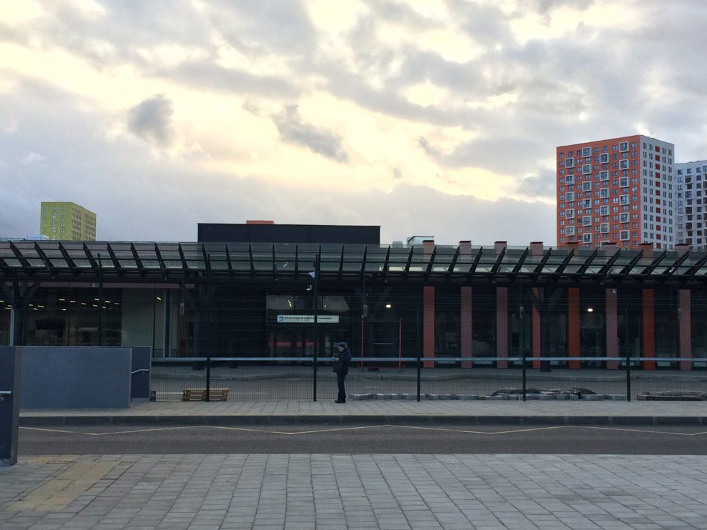 Международный автобусный вокзал Саларьево